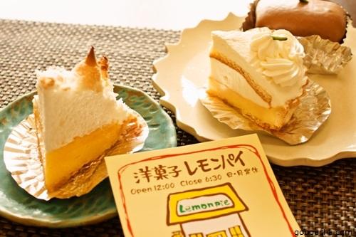 洋菓子レモンパイ